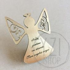 Graviruotas angelas - Nelėk greičiau ...( 4)
