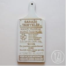 Medinė pjaustymo lentelė GARAŽO TAISYKLĖS
